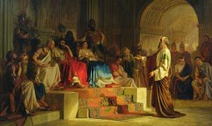 Trial at Caesarea PNG